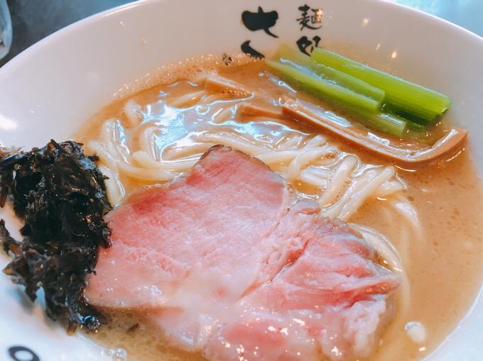 麺処 さとう 桜新町店 魚介豚骨ラーメン 美味しかったよ。