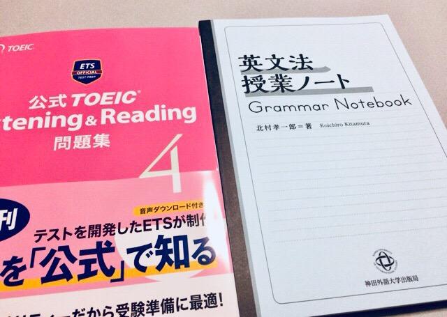 英文法授業ノート GramerNotebook 神田外語大学出版局 A4サイズの書き込み式本。