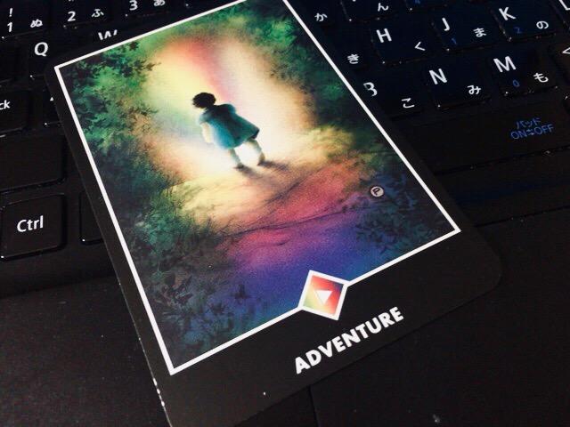 ADVENTURE  冒険:子どものように進む@OSHO 禅タロットで潜在意識と対話する。