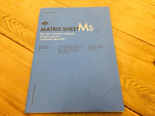 ユナイテッドビーズの機能性ノート マトリクスシートはアイディア出しに最適 A5サイズ