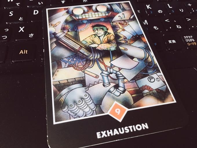 EXHAUSTION 消耗@OSHO 禅タロットで潜在意識と対話する。ポンコツカード引いてしまった。