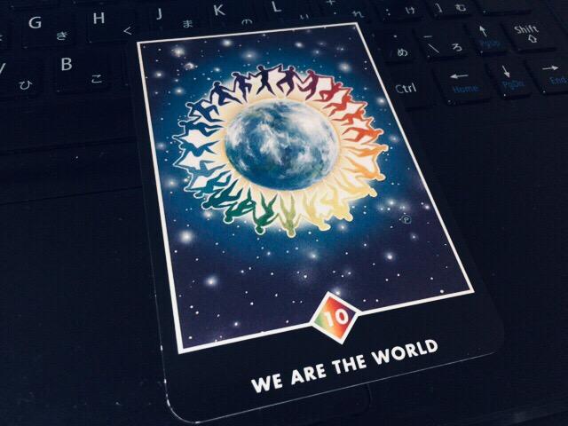 WE ARE THE WORLD ウィーアーザワールド 踊る人たち。@OSHO 禅タロットで潜在意識と対話する。