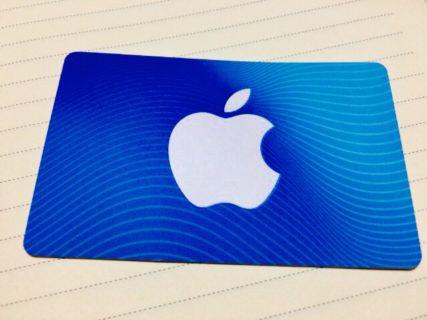 アップルストア&iTunesギフトカードの購入と利用で11%得する方法【期間限定】