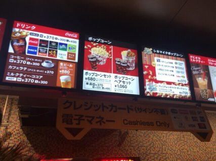 映画館でみる映画は特別。~過去の自分と対話する【12月23日】