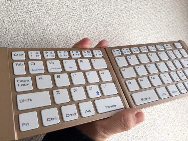 【レビュー】折り畳み式ワイヤレスキーボード 来ました。携帯出来るキーボード!