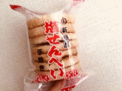 新垣屋の塩せんべい 手焼き  完全無添加 やっぱり美味しい【沖縄土産】