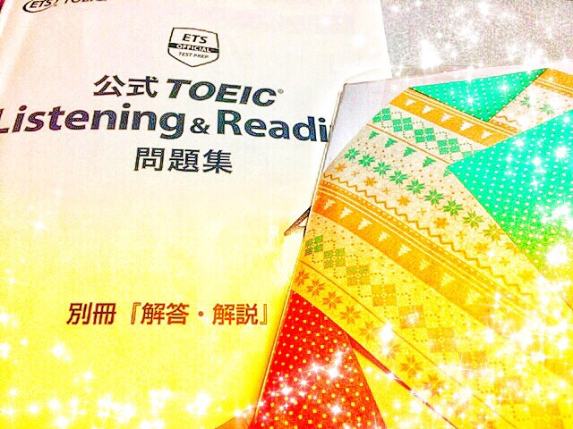 3月に向けてのTOEIC勉(Jan14)英単語アプリはそろそろ卒業、公式問題集のPART6を書き写してみる。