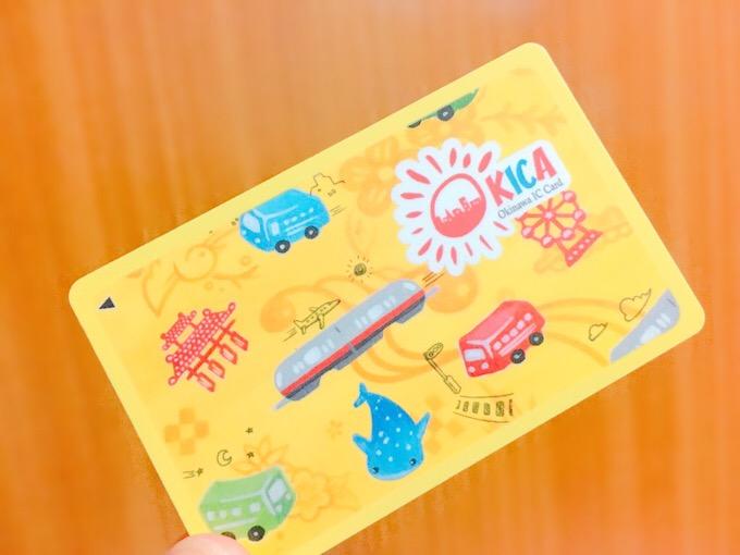沖縄のICカード「OKICA(オキカ)」。モノレールとバスが1つのカードできる【2019年沖縄旅行】