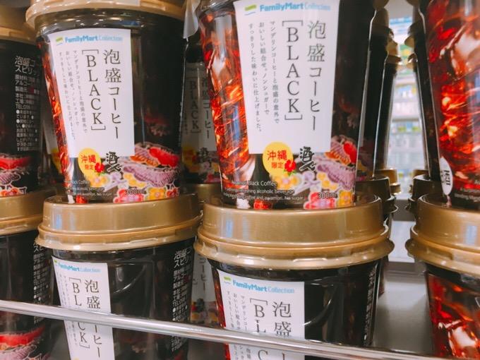 沖縄ファミリーマート限定の泡盛コーヒー[BLACK]を見つけたよ【2019年沖縄旅行】