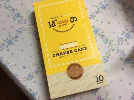 ぼーの カジュアルチーズケーキ。帰省のときのお土産は、いつもは東京ばな奈だが、今回はチーズケーキにしてみた【2019年沖縄旅行】