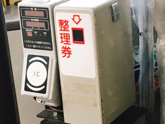 勢理客(せりきゃく、じっちゃく)沖縄の読めない漢字。