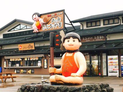 小山町は金太郎発祥の地。金太郎があちこちにいるよ。【ワーケーションツアー】
