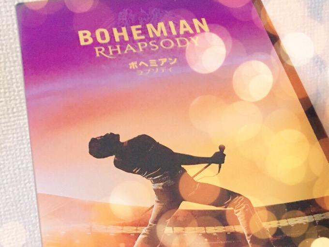 ボヘミアン・ラプソディのDVDを買うと、アマゾンプライムビデオでドキュメンタリーが見れる。