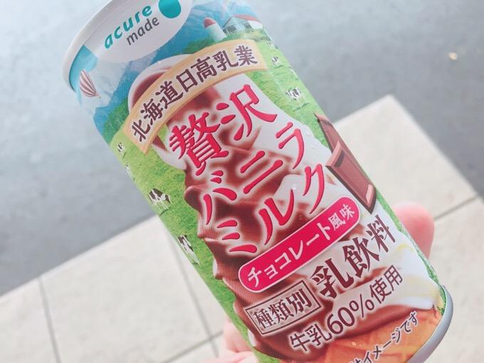 贅沢バニラミルク チョコレート風味 acure madeのココア?