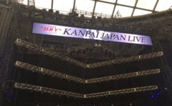 KANPAI JAPAN LIVE 2019 メットライフドーム 8月10日 行ってきたよ!