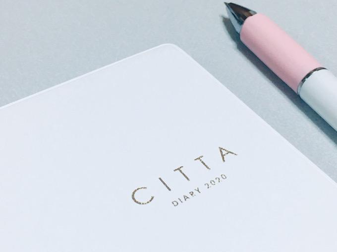 2020年の手帳はCITTA手帳にすることにしました。