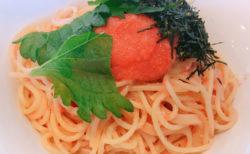 デニーズのたらこたっぷりスパゲッティが好きだ。
