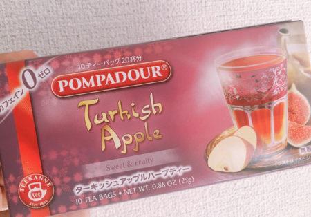 ターキッシュアップルハーブティー カフェインゼロの飲み物 Turkish Apple