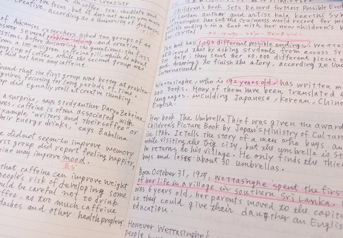 【DMM英会話】リーディングスキルを上げるための新たな作戦開始→「写経」