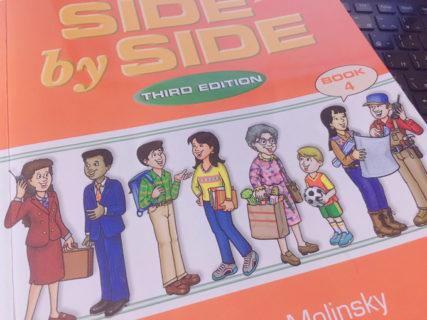 【Side By Side4】を書店で見つけたので購入したんだが。CD2枚ついていたのだが。答えのオーディオなしで、今ショック受けている。