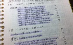 【読書中】あの世がしかけるこの世ゲーム:並木良和著:最近本が読めなくなった。