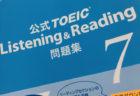 第258回TOEICL&Rテストの感想(2020年12月)リーディング撃沈・・・無理だったーっ!!【行ってきた】