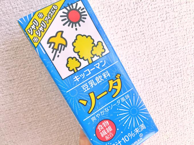 豆乳飲料 キッコーマン ソーダ 爽やかなソーダ風味 いける。