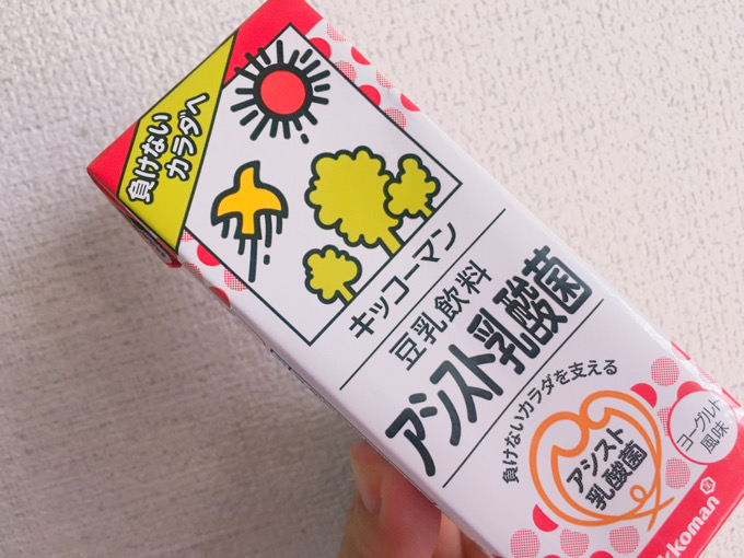 キッコーマン 豆乳 アシスト乳酸菌 新しい感じの豆乳見つけたわ。