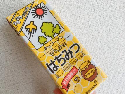 キッコーマン 豆乳飲料 はちみつ がっつりハチミツ風味でゼラチン投入でプリンにも!