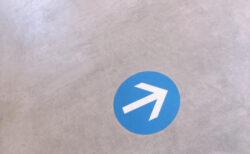 今日の一枚:矢印