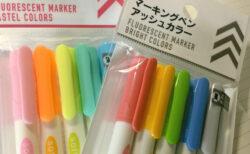 【文房具】蛍光ペンにハマり中。
