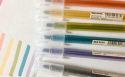 無印の蛍光ペンは1本50円!?