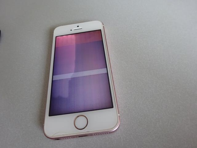 続:iPhoneの電源が入らない その原因判明